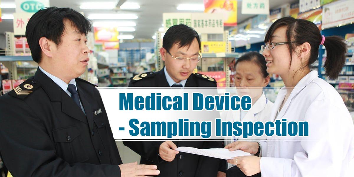 Sampling Inspection